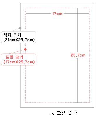 컨벤션북3.JPG